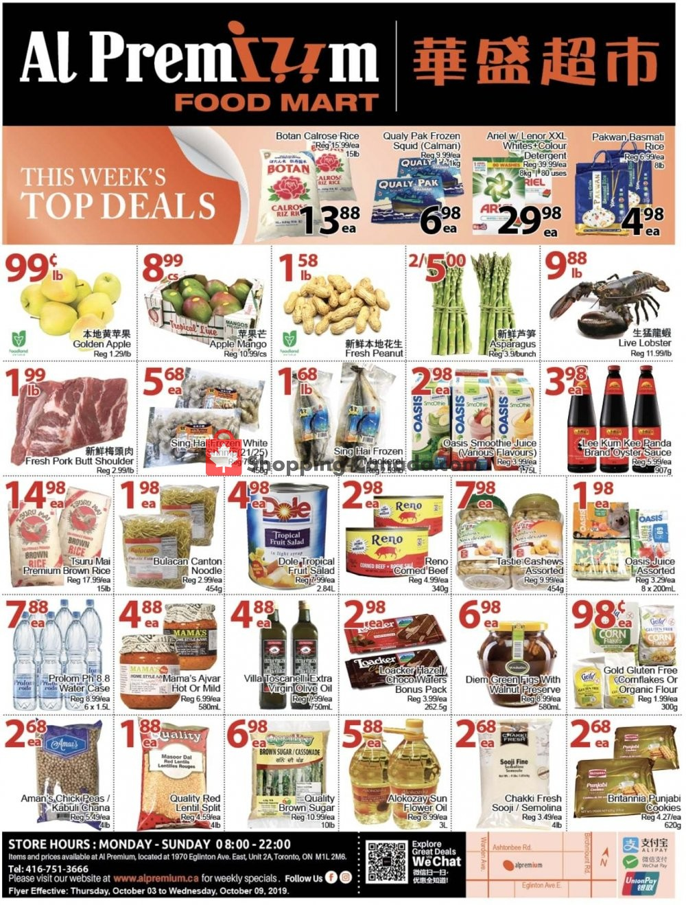 Flyer Al Premium Food Mart Canada - from Thursday October 3, 2019 to Wednesday October 9, 2019