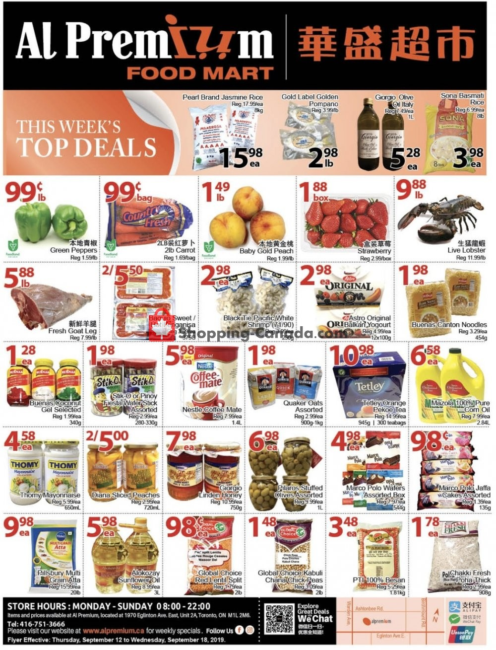 Flyer Al Premium Food Mart Canada - from Thursday September 12, 2019 to Wednesday September 18, 2019