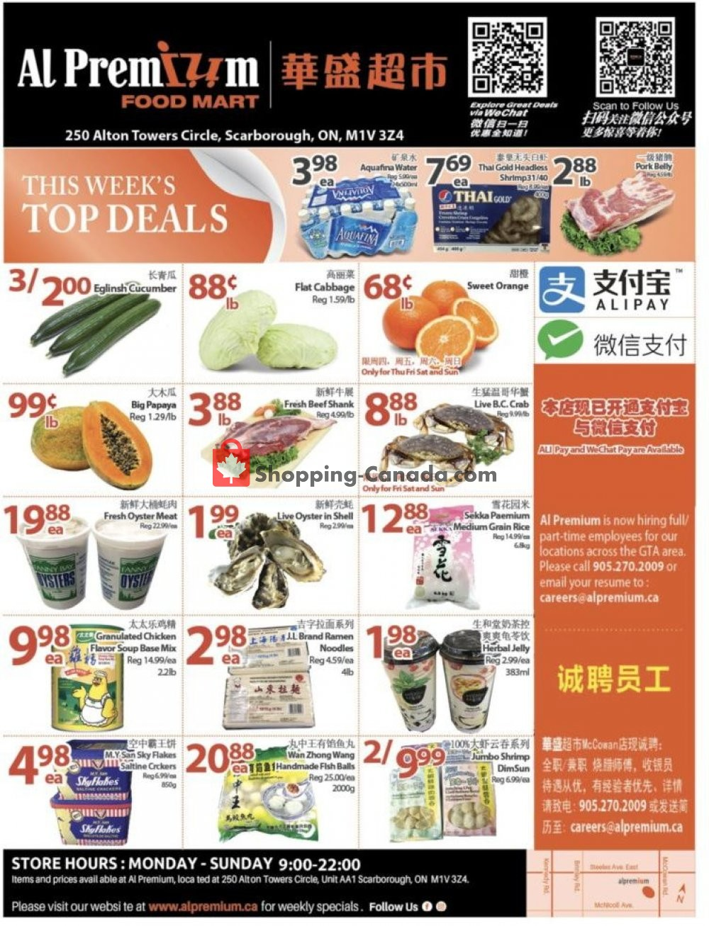 Flyer Al Premium Food Mart Canada - from Thursday March 7, 2019 to Wednesday March 13, 2019