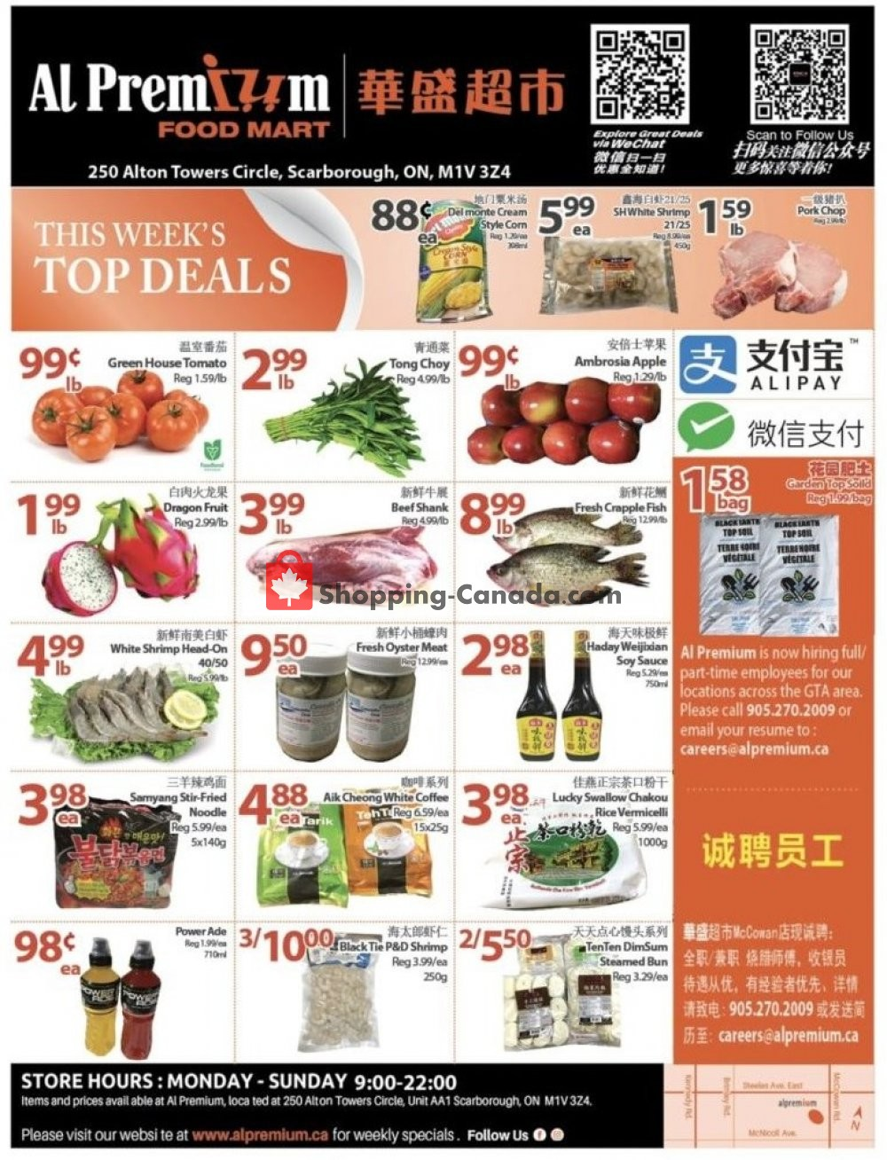 Flyer Al Premium Food Mart Canada - from Thursday May 2, 2019 to Wednesday May 8, 2019