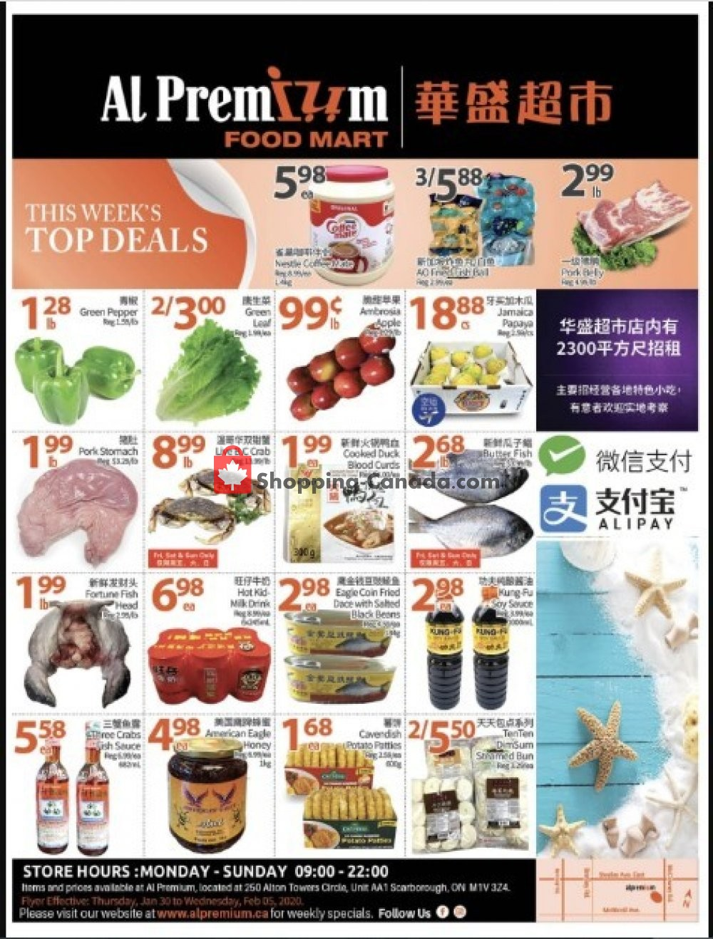 Flyer Al Premium Food Mart Canada - from Thursday January 30, 2020 to Wednesday February 5, 2020