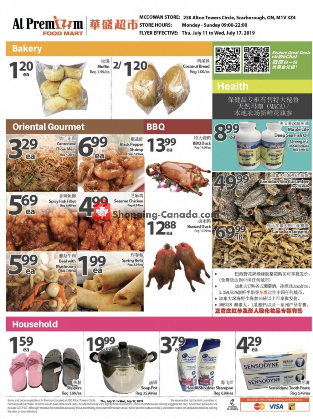 Flyer Al Premium Food Mart Canada - from Thursday July 11, 2019 to Wednesday July 17, 2019
