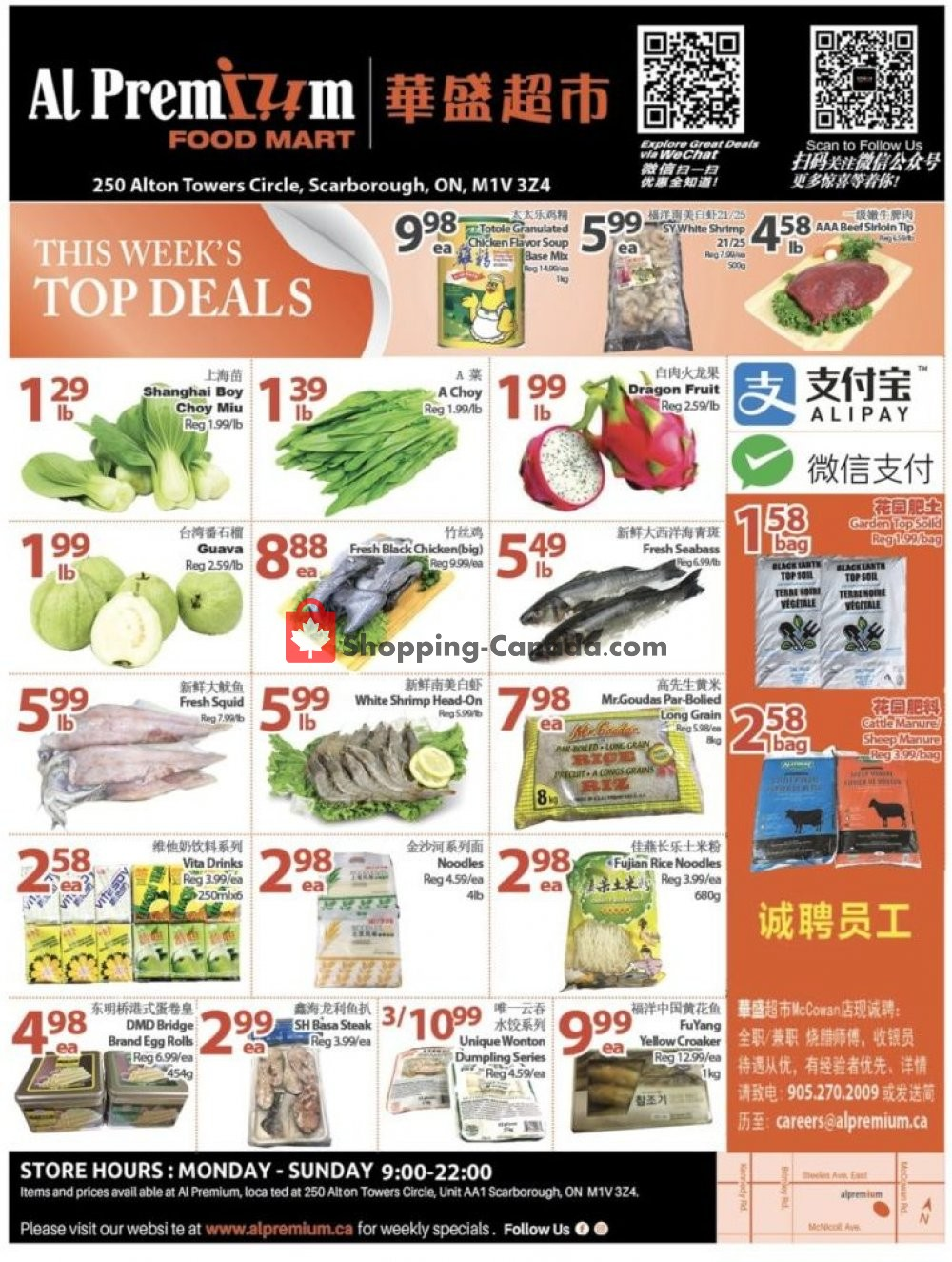 Flyer Al Premium Food Mart Canada - from Thursday May 16, 2019 to Wednesday May 22, 2019
