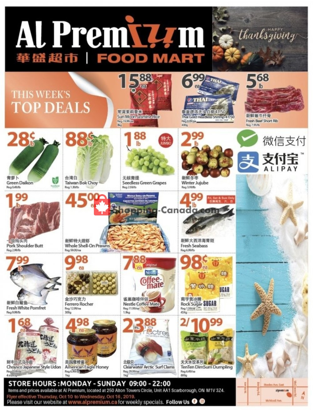 Flyer Al Premium Food Mart Canada - from Thursday October 10, 2019 to Wednesday October 16, 2019