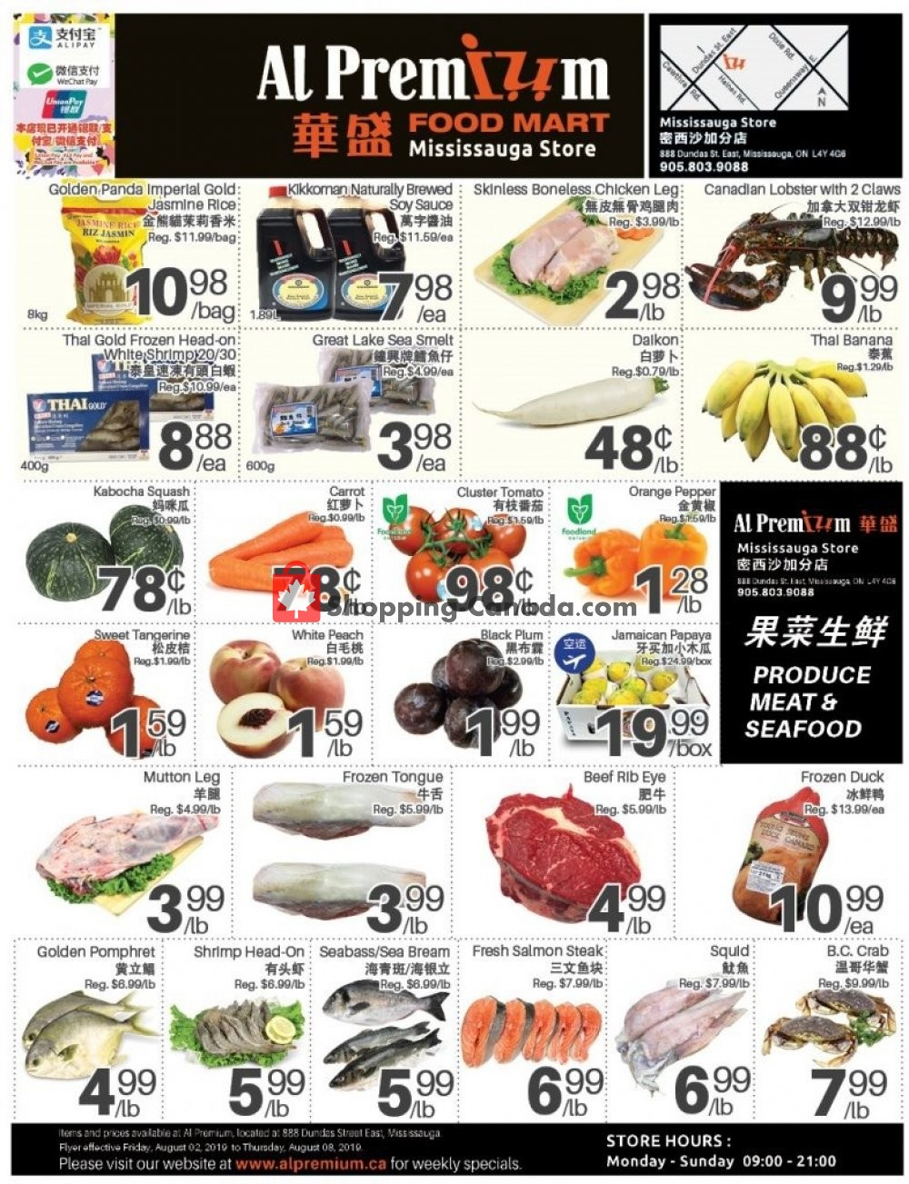 Flyer Al Premium Food Mart Canada - from Friday August 2, 2019 to Thursday August 8, 2019