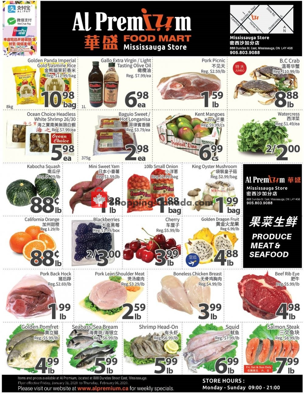 Flyer Al Premium Food Mart Canada - from Friday January 31, 2020 to Thursday February 6, 2020