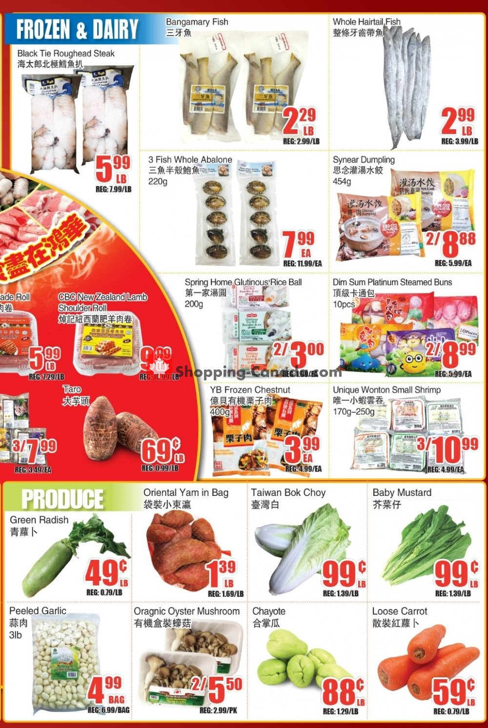 Flyer Bestco Food Mart Canada - from Friday January 10, 2020 to Thursday January 16, 2020
