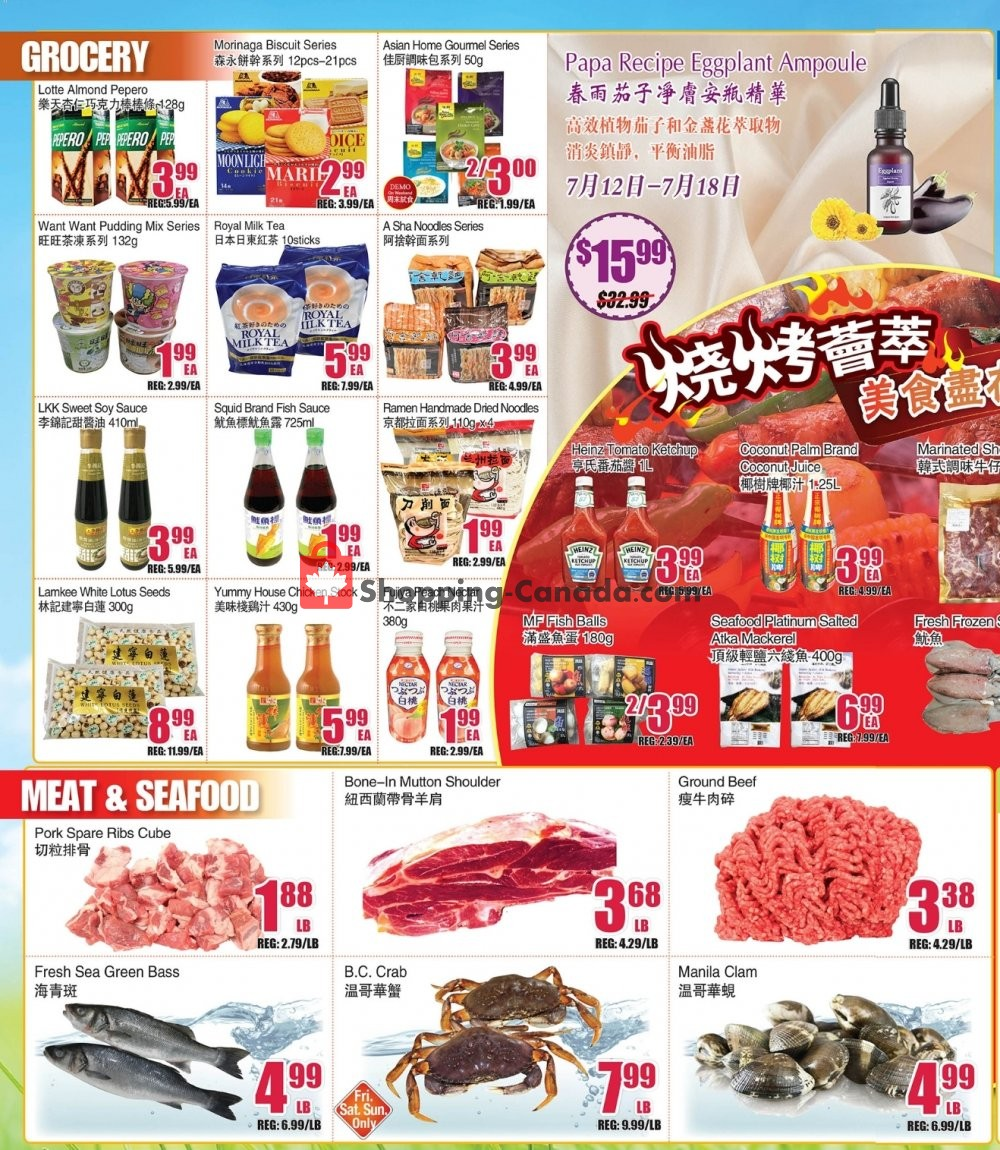 Flyer Bestco Food Mart Canada - from Friday July 12, 2019 to Thursday July 18, 2019