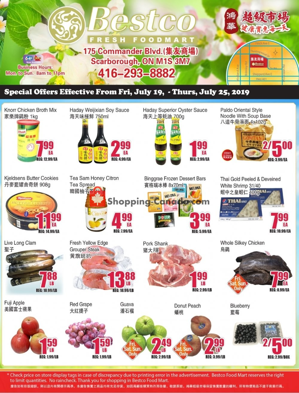 Flyer Bestco Food Mart Canada - from Friday July 19, 2019 to Thursday July 25, 2019