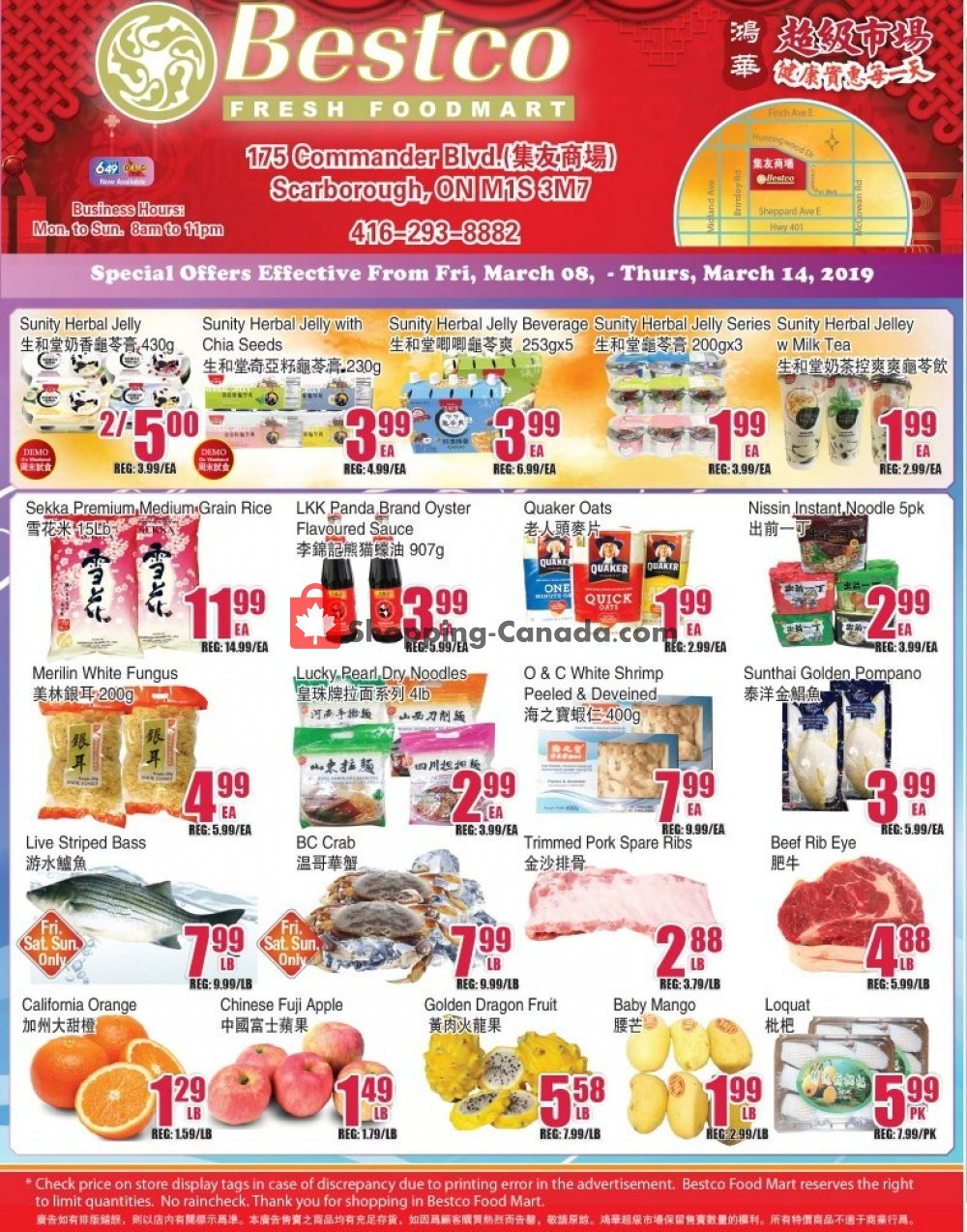 Flyer Bestco Food Mart Canada - from Friday March 8, 2019 to Thursday March 14, 2019