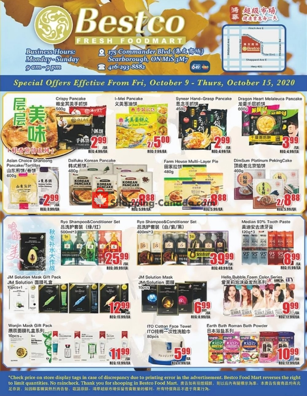 Flyer Bestco Food Mart Canada - from Friday October 9, 2020 to Thursday October 15, 2020