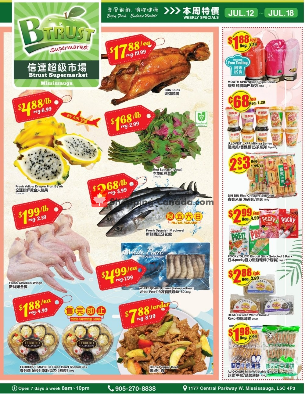 Flyer Btrust Supermarket Canada - from Friday July 12, 2019 to Thursday July 18, 2019