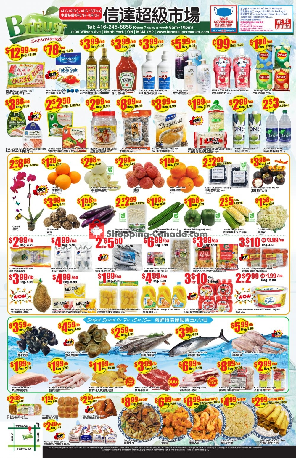 Flyer Btrust Supermarket Canada - from Friday August 7, 2020 to Thursday August 13, 2020