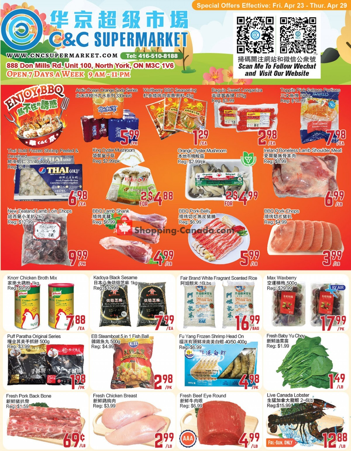 Flyer C&C Supermarket Canada - from Friday April 23, 2021 to Thursday April 29, 2021