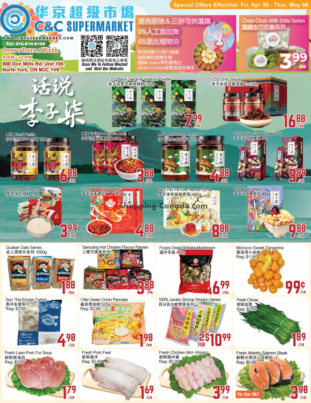 Flyer C&C Supermarket Canada - from Friday April 30, 2021 to Thursday May 6, 2021