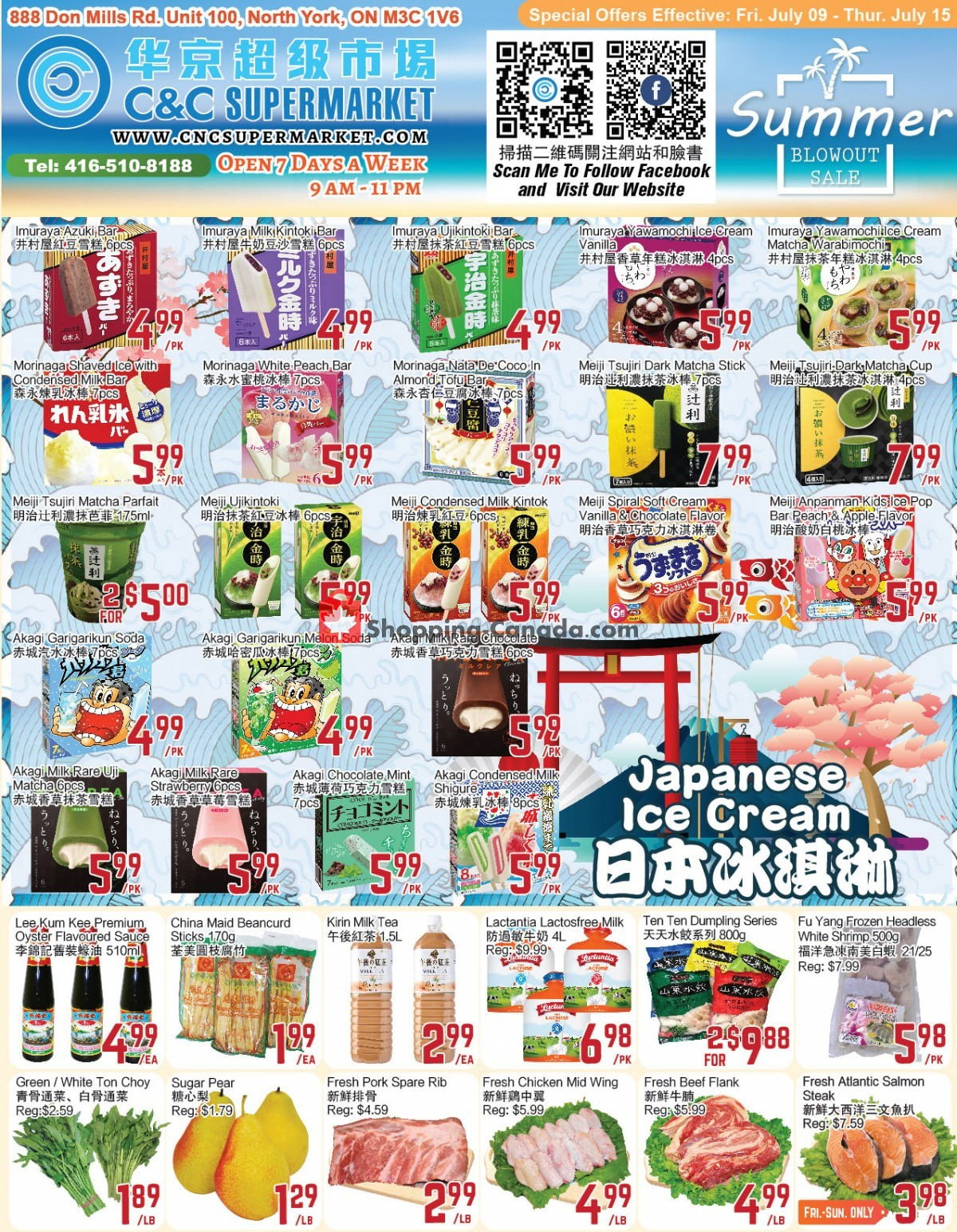 Flyer C&C Supermarket Canada - from Friday July 9, 2021 to Thursday July 15, 2021