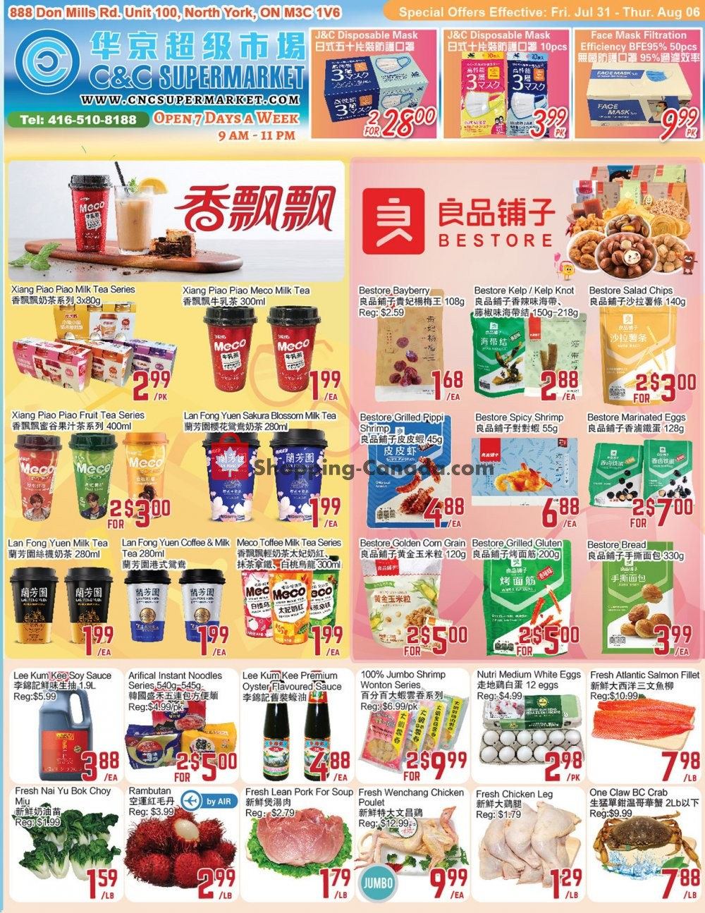 Flyer C&C Supermarket Canada - from Friday July 31, 2020 to Thursday August 6, 2020