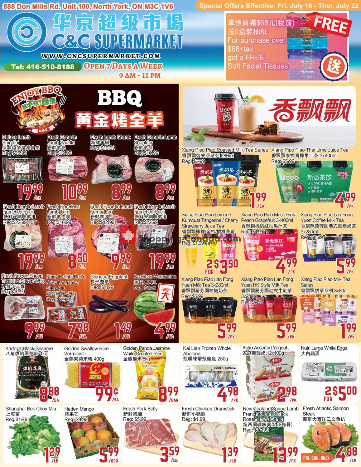 Flyer C&C Supermarket Canada - from Friday July 16, 2021 to Thursday July 22, 2021