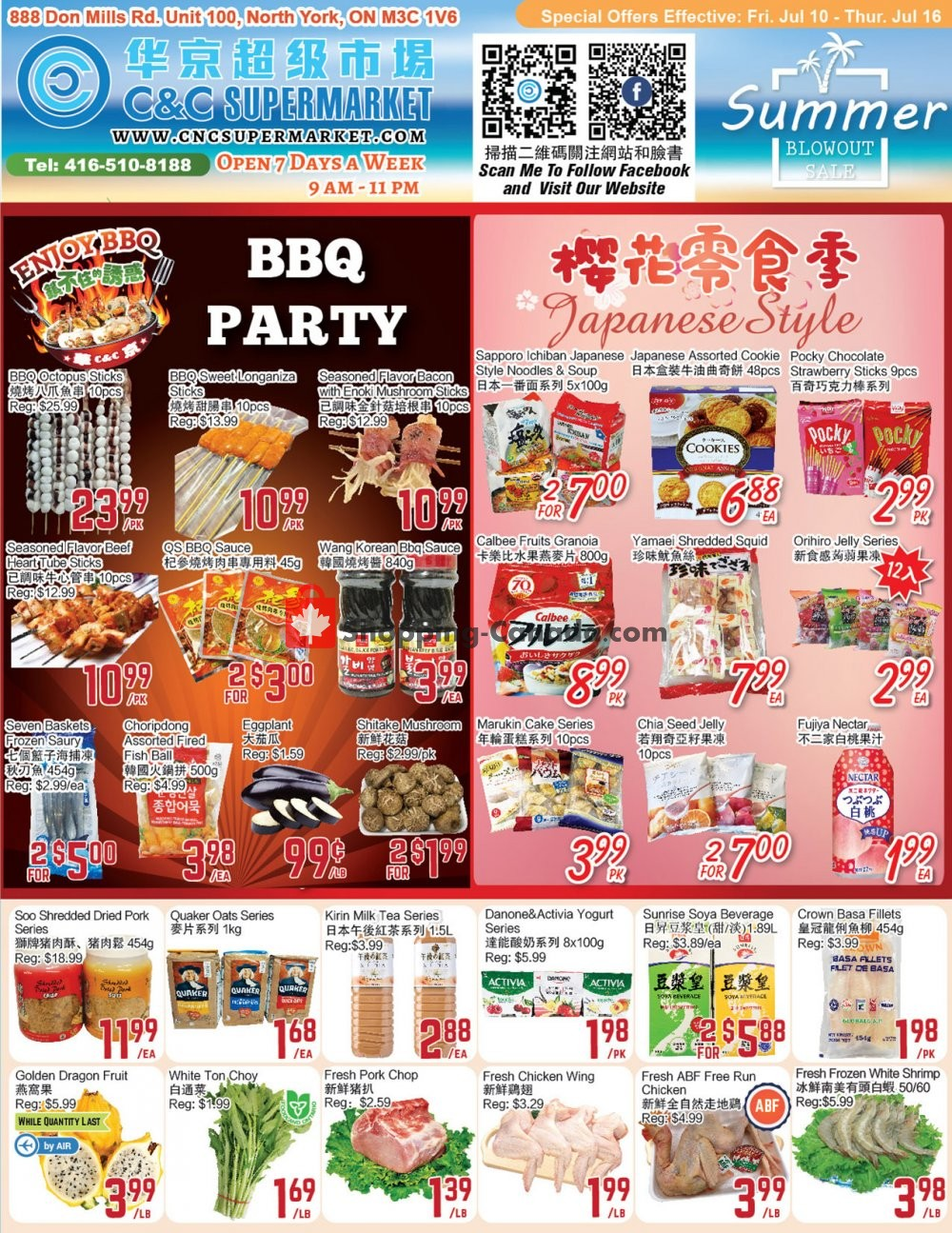 Flyer C&C Supermarket Canada - from Friday July 10, 2020 to Thursday July 16, 2020
