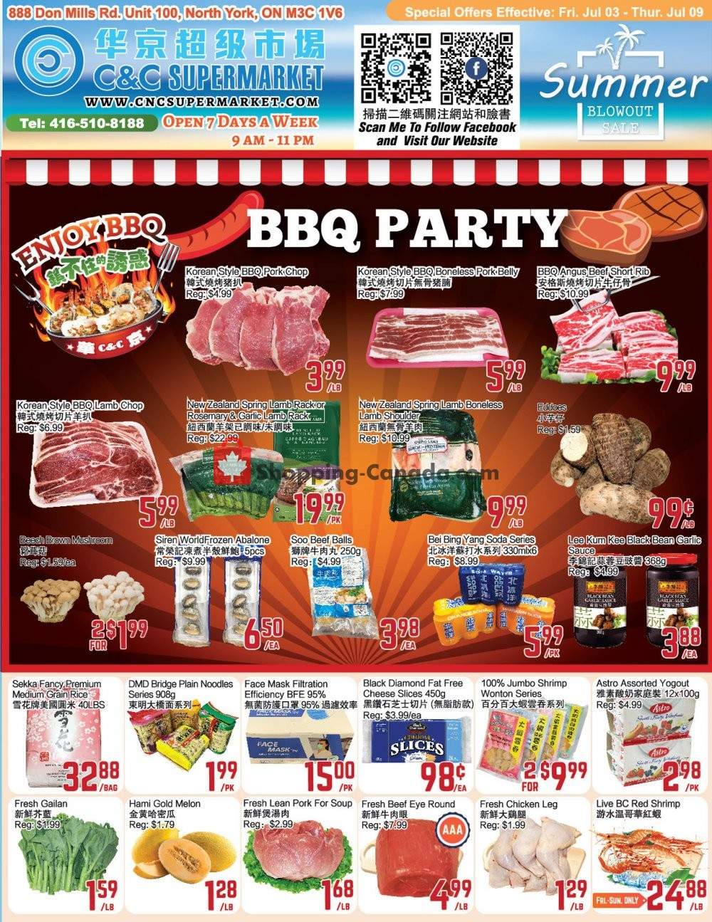 Flyer C&C Supermarket Canada - from Friday July 3, 2020 to Thursday July 9, 2020