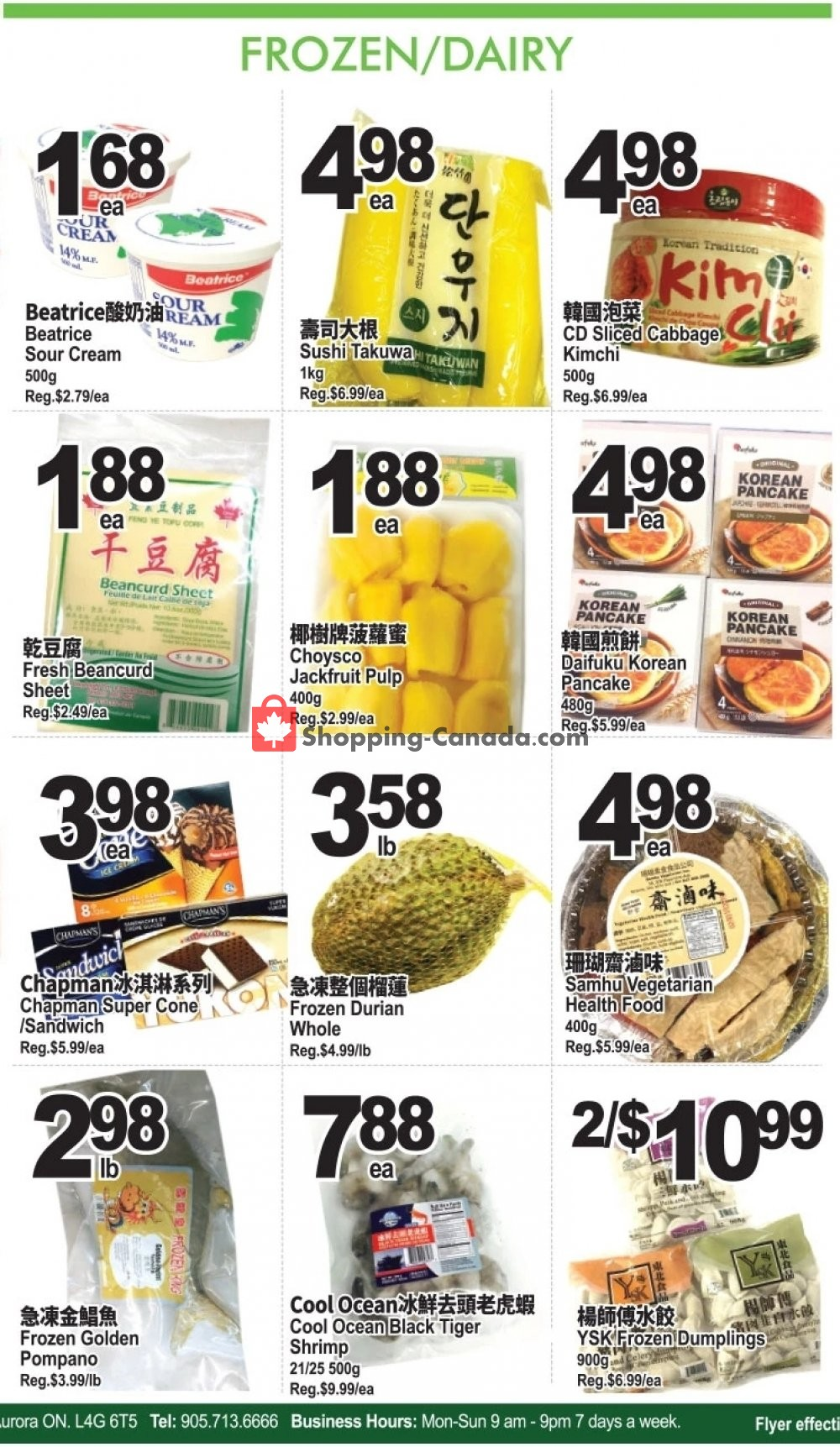 Flyer Centra Food Market Canada - from Friday July 19, 2019 to Thursday July 25, 2019