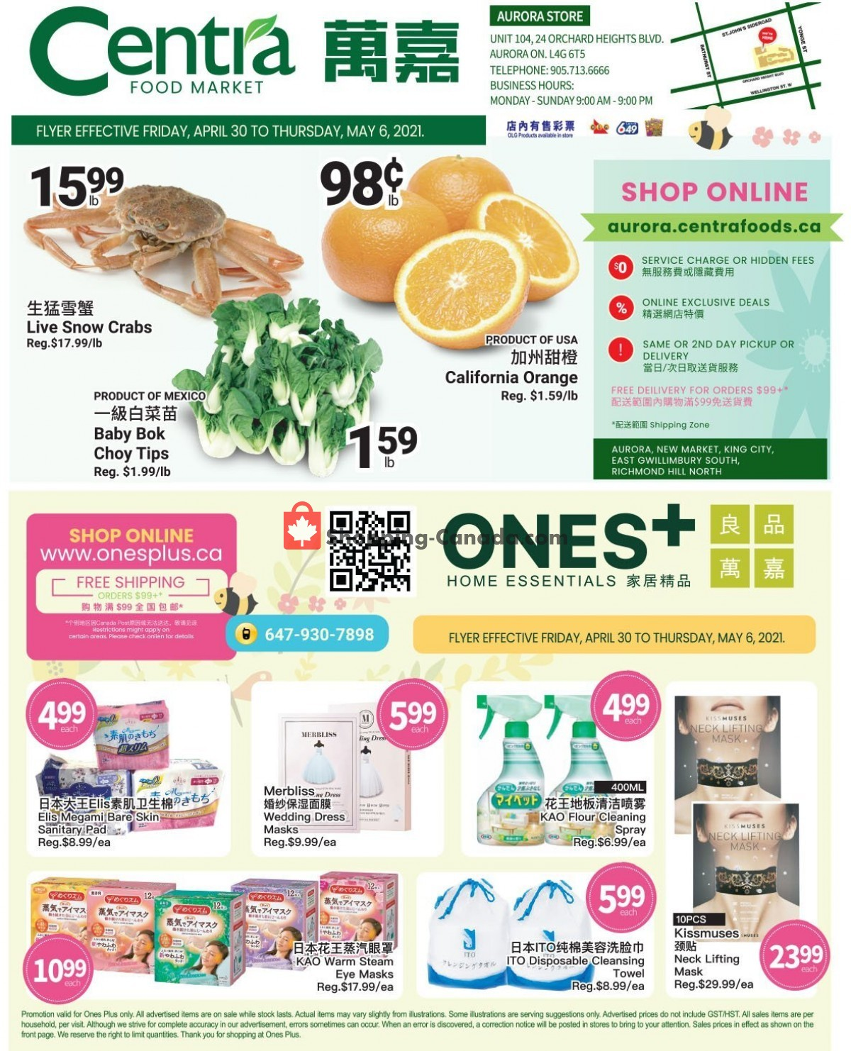 Flyer Centra Food Market Canada - from Friday April 30, 2021 to Thursday May 6, 2021