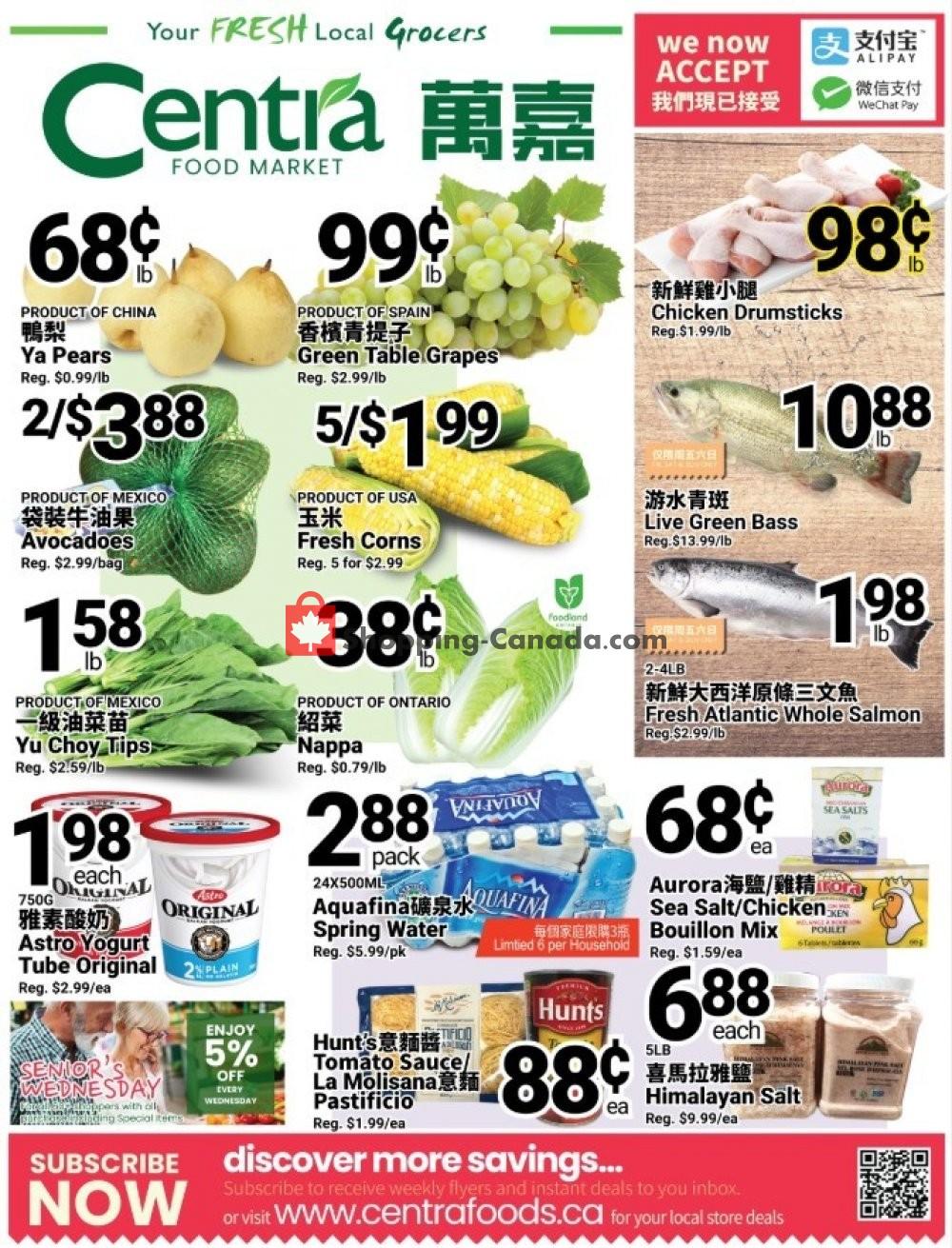 Flyer Centra Food Market Canada - from Friday November 8, 2019 to Thursday November 14, 2019