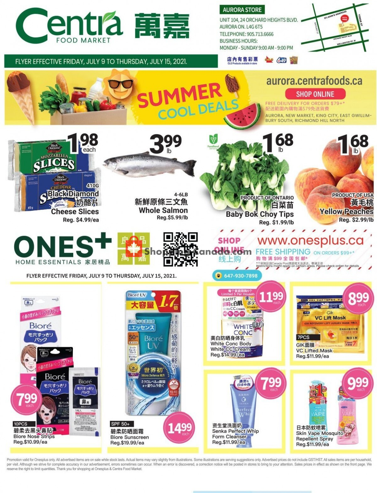 Flyer Centra Food Market Canada - from Friday July 9, 2021 to Thursday July 15, 2021