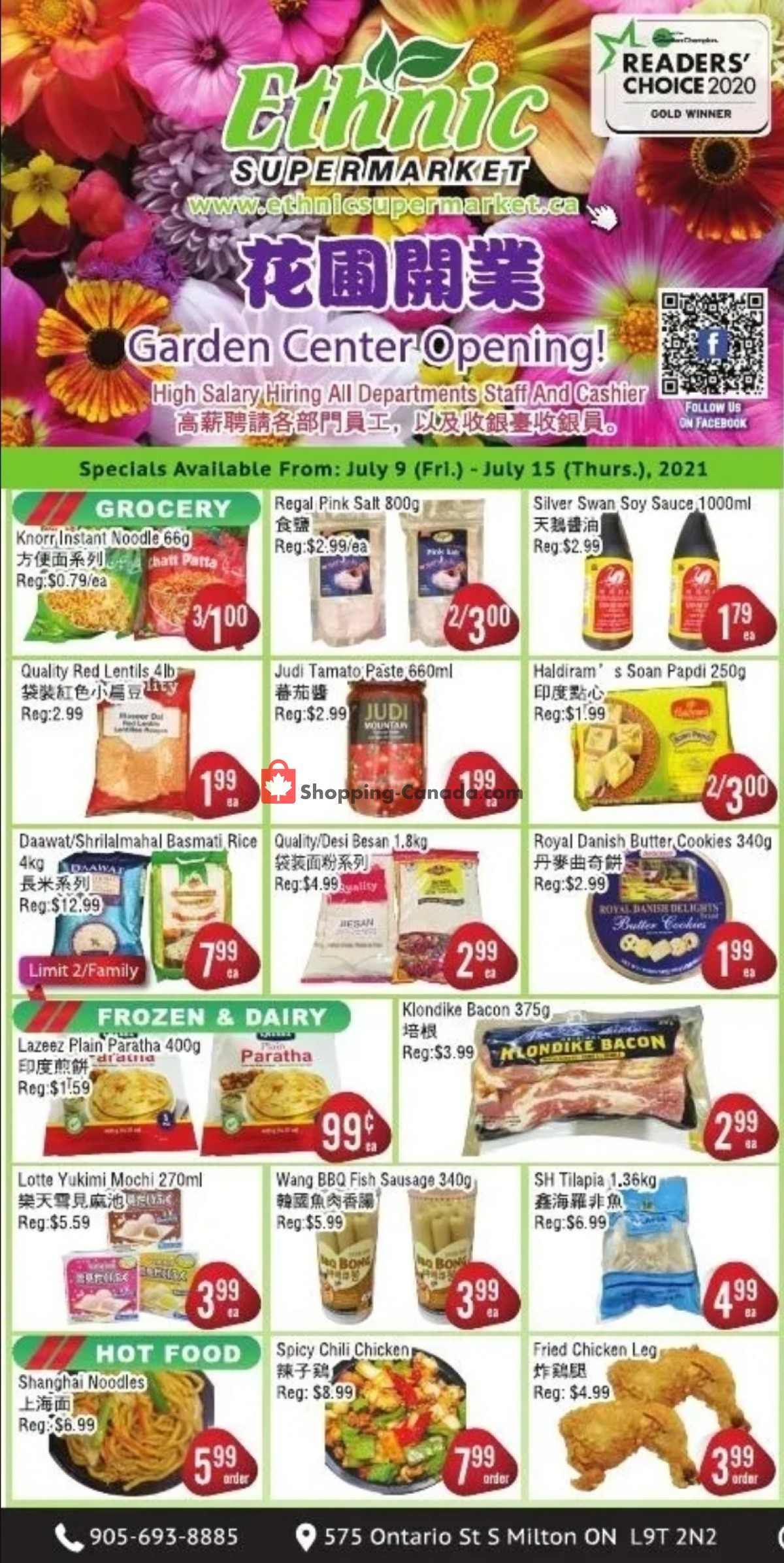 Flyer Ethnic Supermarket Canada - from Friday July 9, 2021 to Thursday July 15, 2021