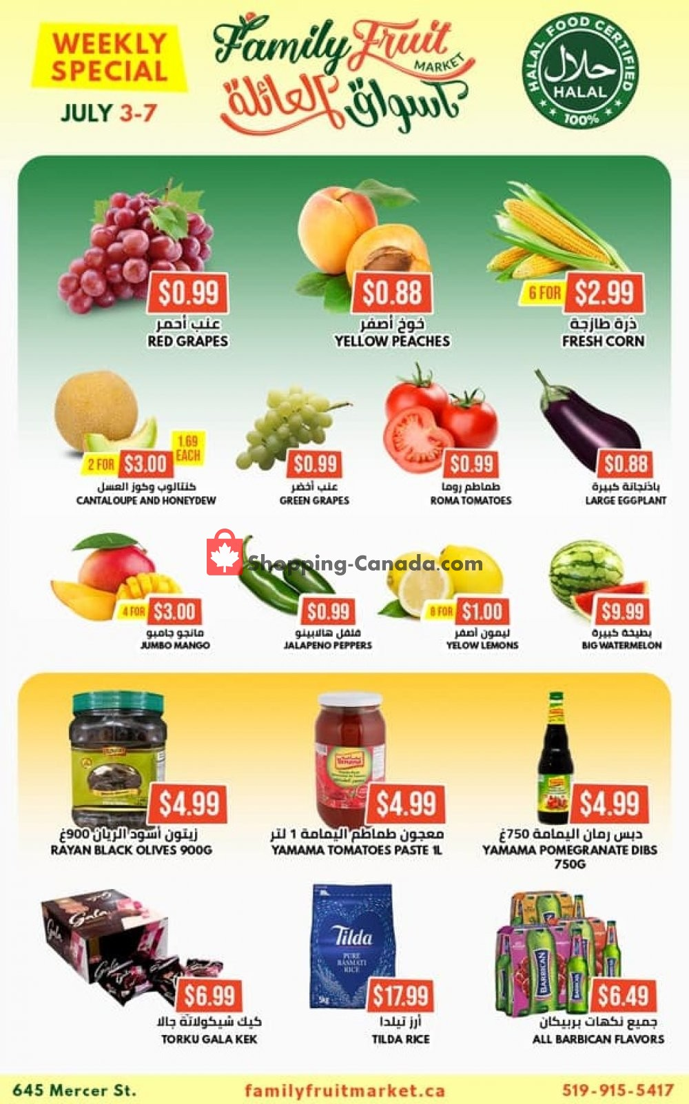 Flyer Family Fruit Market Canada - from Friday July 3, 2020 to Tuesday July 7, 2020
