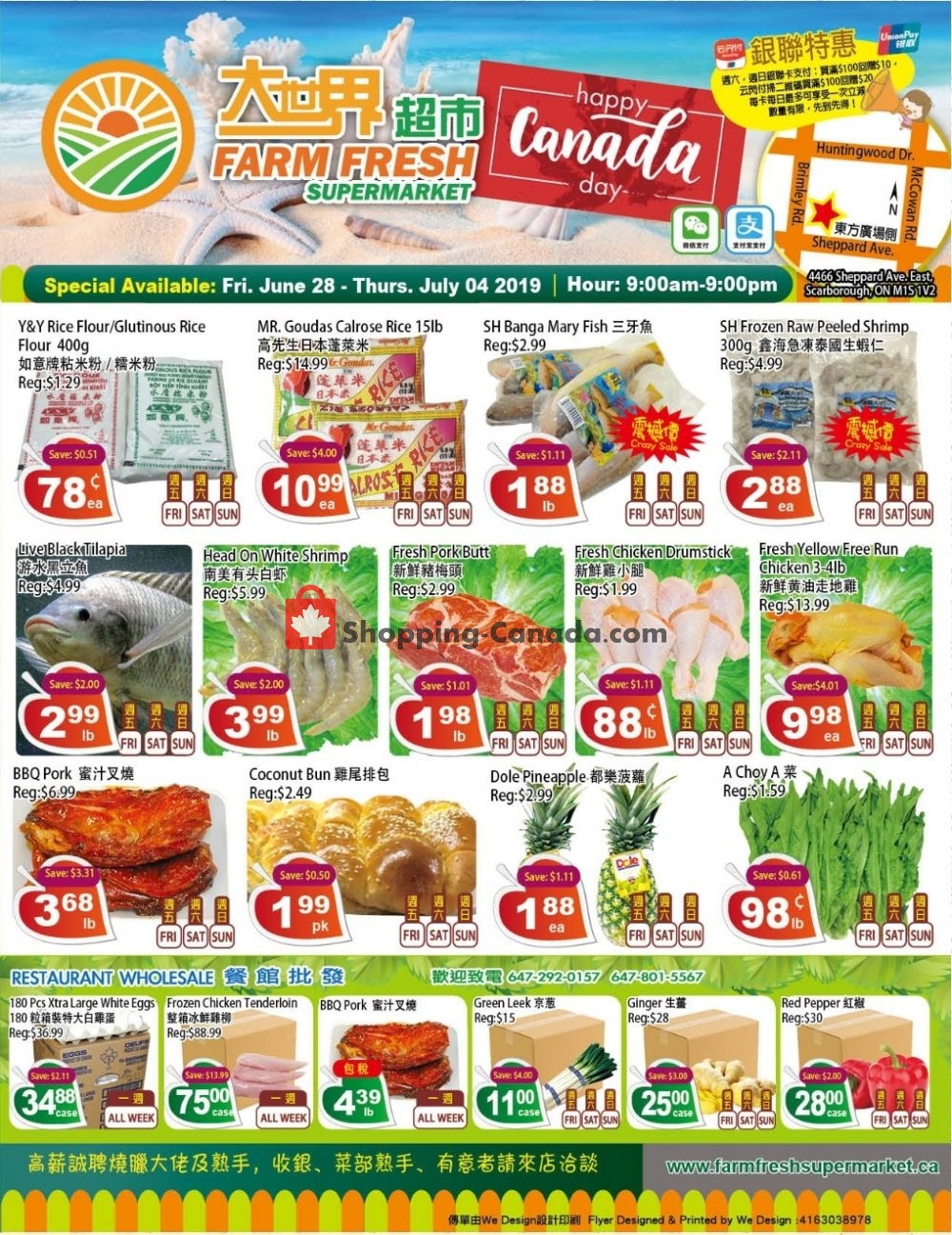 Flyer Farm Fresh Supermarkets Canada - from Friday June 28, 2019 to Thursday July 4, 2019