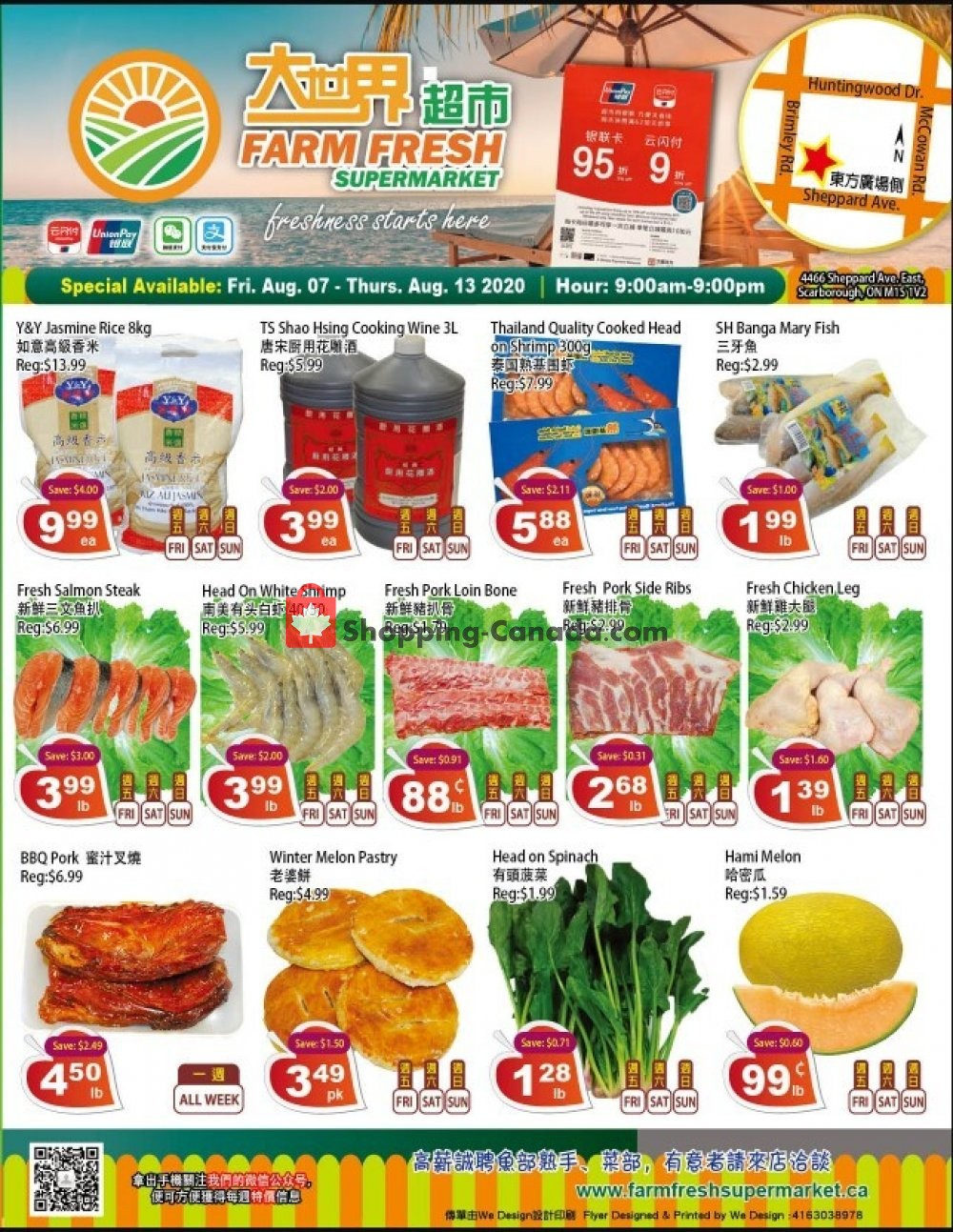 Flyer Farm Fresh Supermarkets Canada - from Friday August 7, 2020 to Thursday August 13, 2020