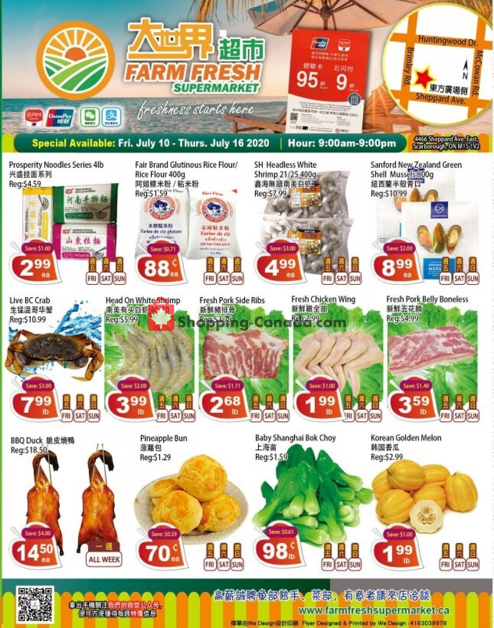 Flyer Farm Fresh Supermarkets Canada - from Friday July 10, 2020 to Thursday July 16, 2020