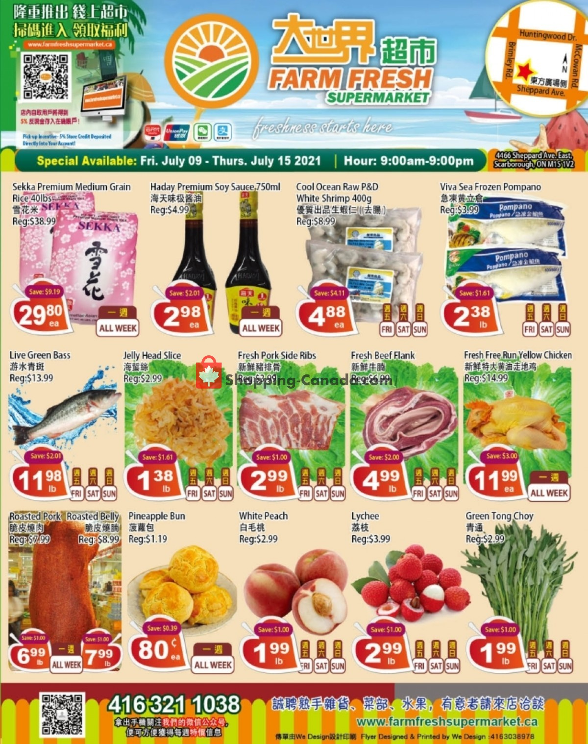 Flyer Farm Fresh Supermarkets Canada - from Friday July 9, 2021 to Thursday July 15, 2021