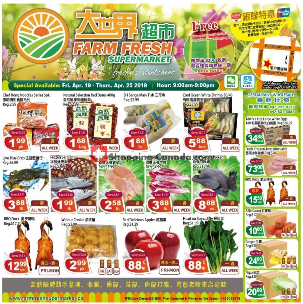 Flyer Farm Fresh Supermarkets Canada - from Friday April 19, 2019 to Thursday April 25, 2019