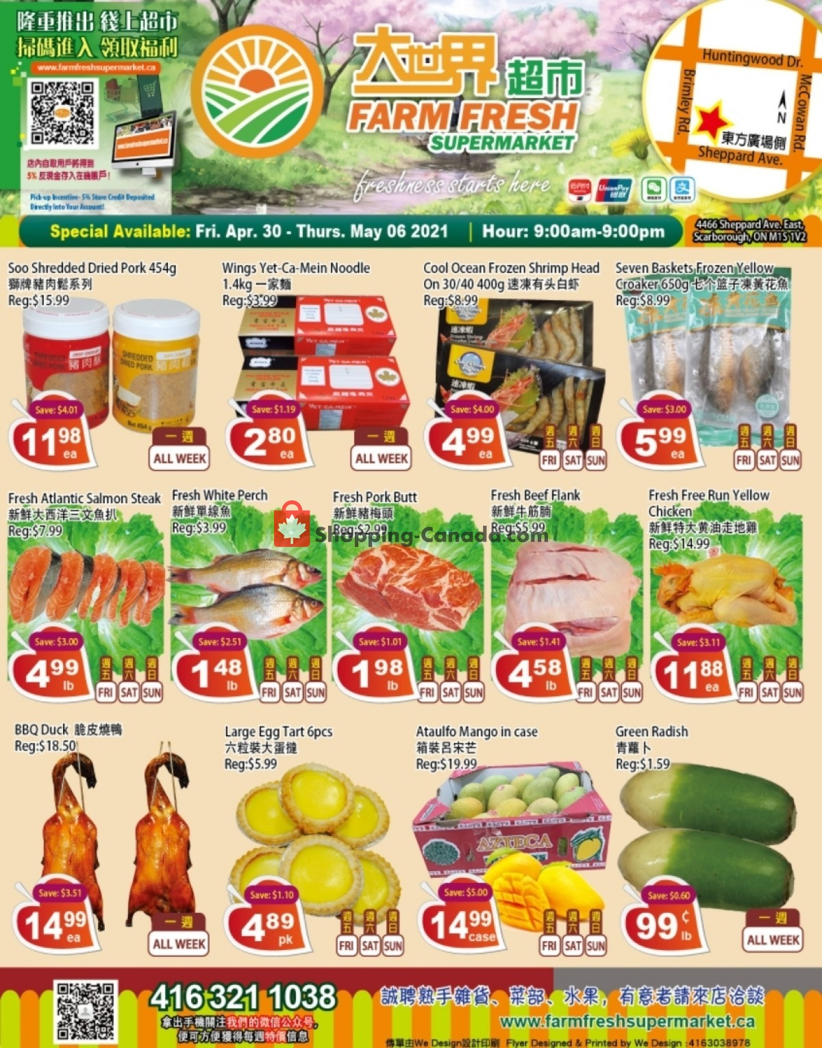 Flyer Farm Fresh Supermarkets Canada - from Friday April 30, 2021 to Thursday May 6, 2021