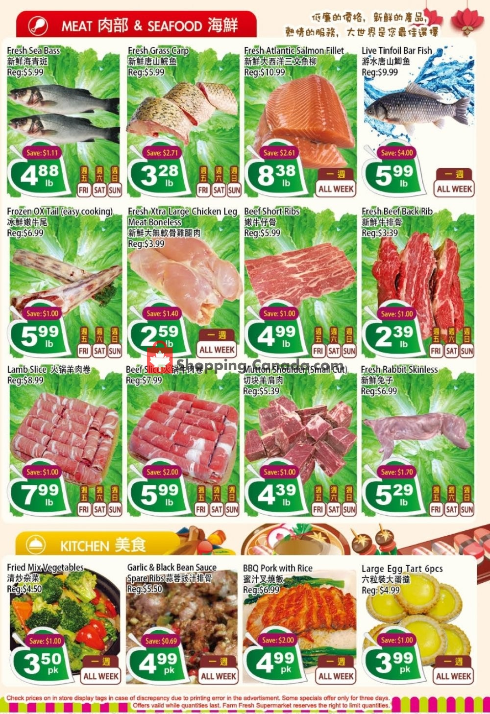 Flyer Farm Fresh Supermarkets Canada - from Friday January 10, 2020 to Thursday January 16, 2020