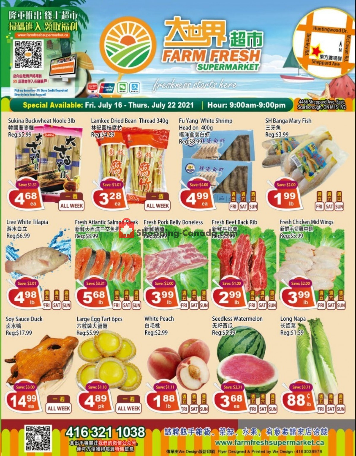 Flyer Farm Fresh Supermarkets Canada - from Friday July 16, 2021 to Thursday July 22, 2021