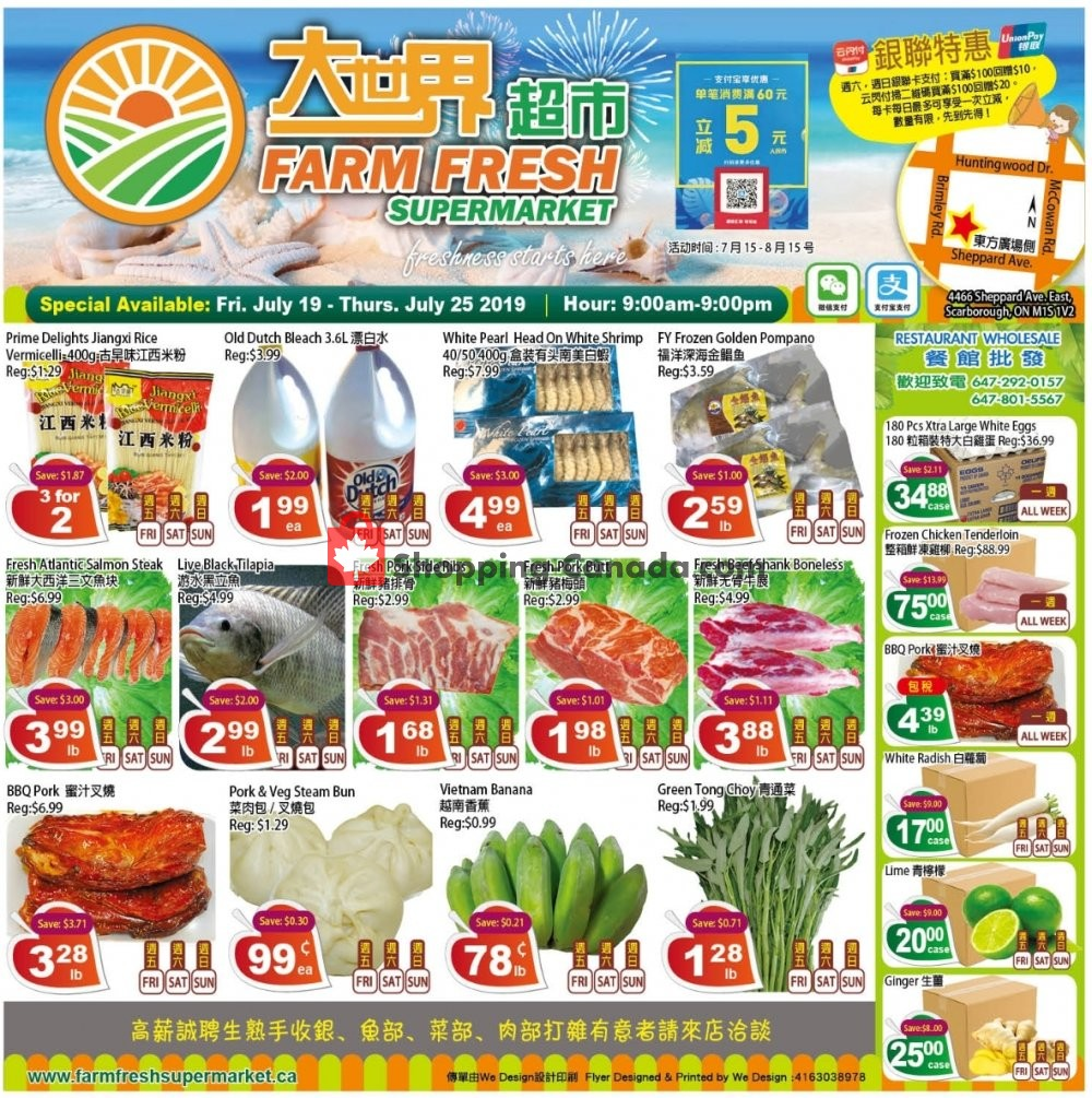 Flyer Farm Fresh Supermarkets Canada - from Friday July 19, 2019 to Thursday July 25, 2019