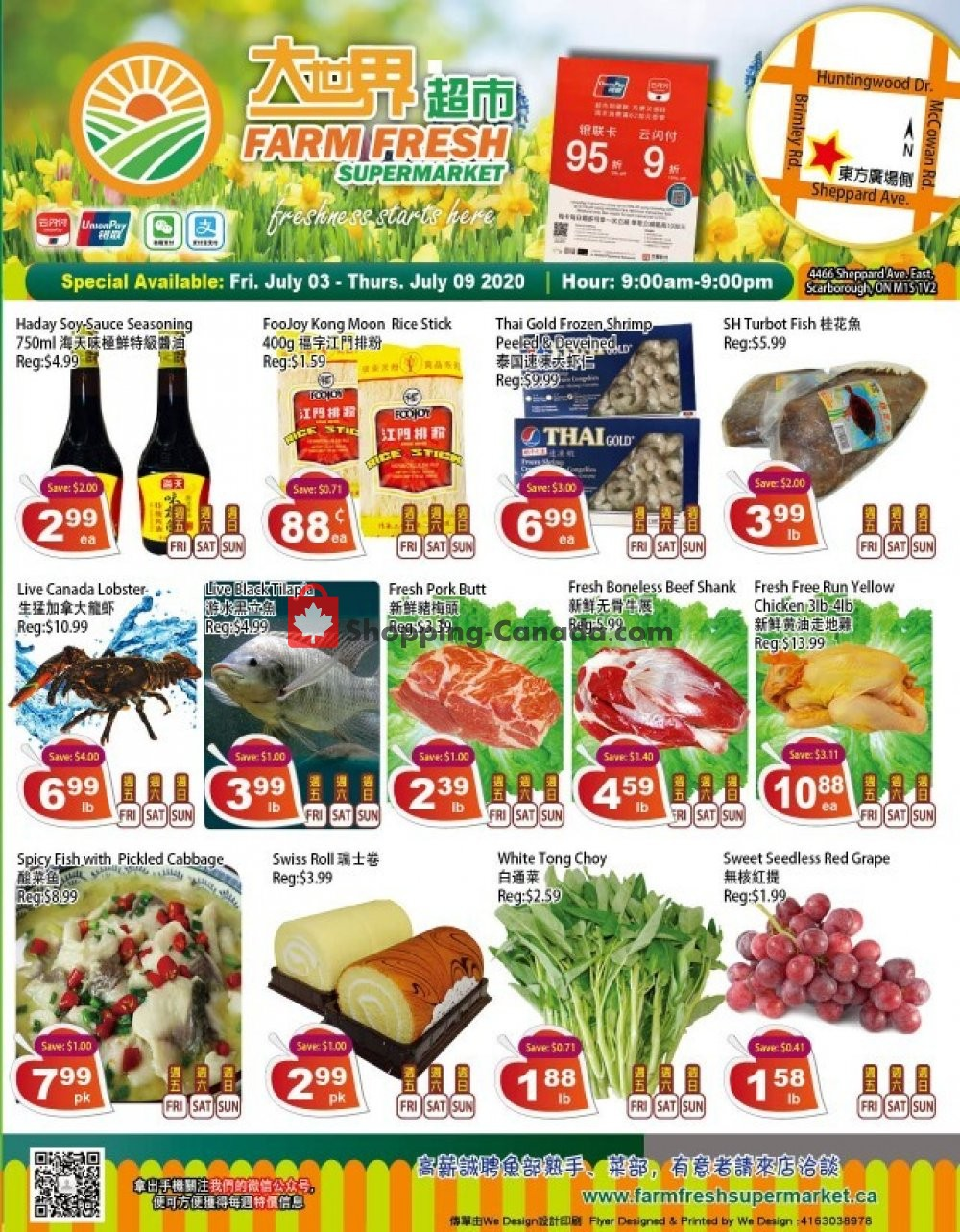 Flyer Farm Fresh Supermarkets Canada - from Friday July 3, 2020 to Thursday July 9, 2020