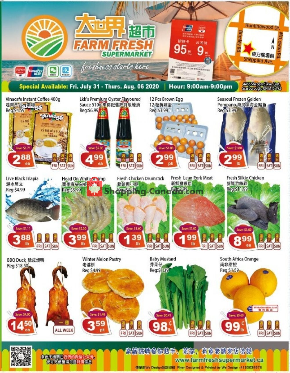 Flyer Farm Fresh Supermarkets Canada - from Friday July 31, 2020 to Thursday August 6, 2020