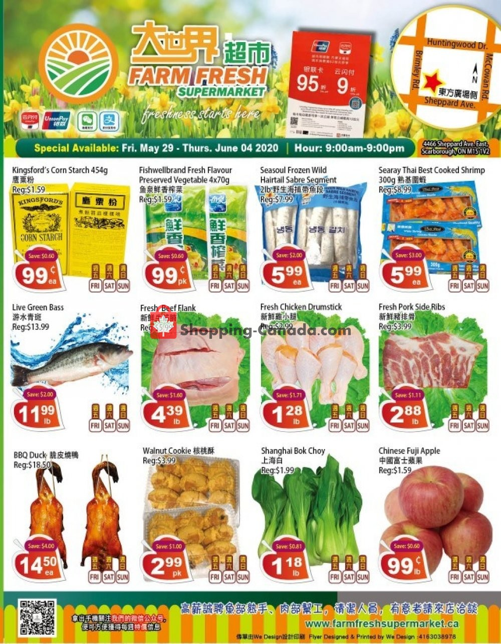 Flyer Farm Fresh Supermarkets Canada - from Friday May 29, 2020 to Thursday June 4, 2020