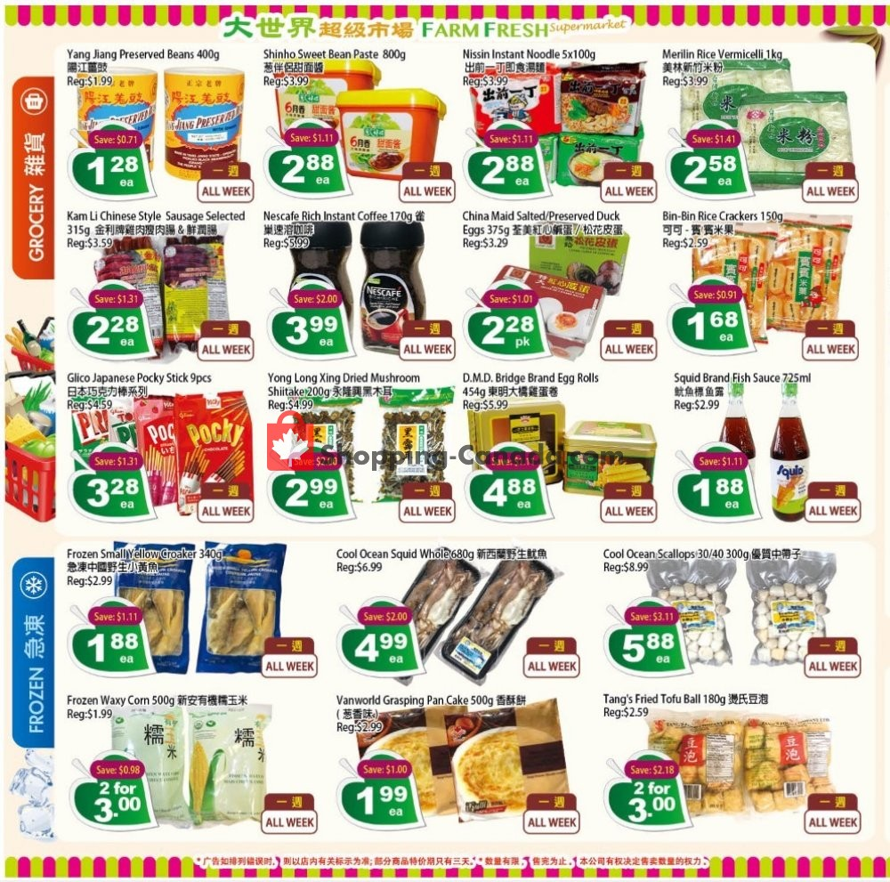 Flyer Farm Fresh Supermarkets Canada - from Friday November 8, 2019 to Thursday November 14, 2019