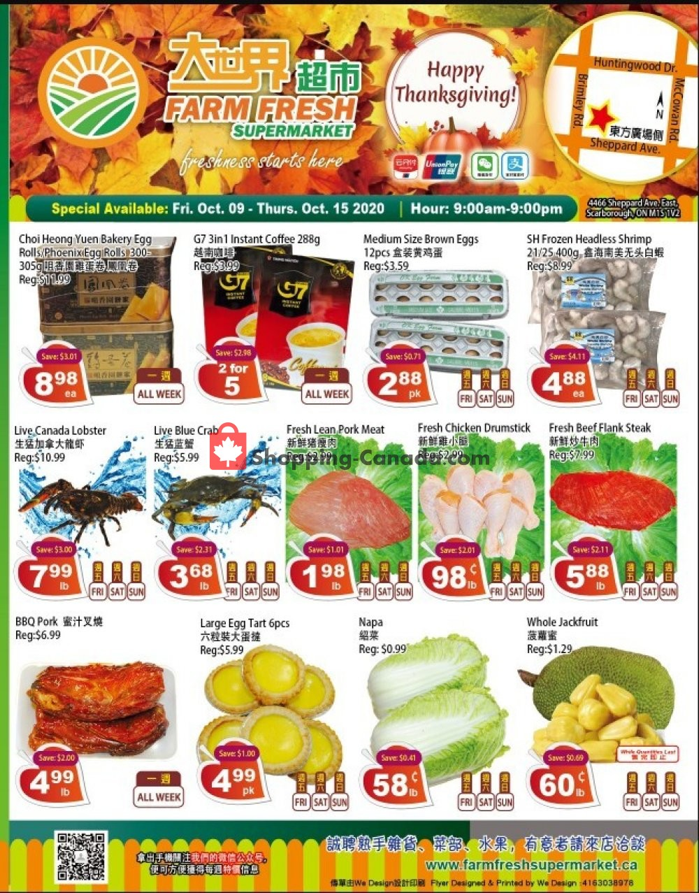 Flyer Farm Fresh Supermarkets Canada - from Friday October 9, 2020 to Thursday October 15, 2020