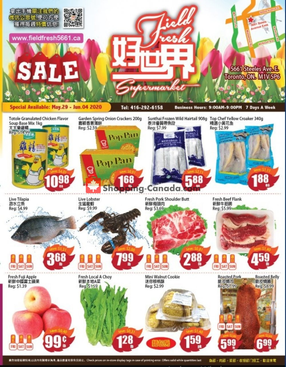 Flyer Field Fresh Supermarket Canada - from Friday May 29, 2020 to Thursday June 4, 2020