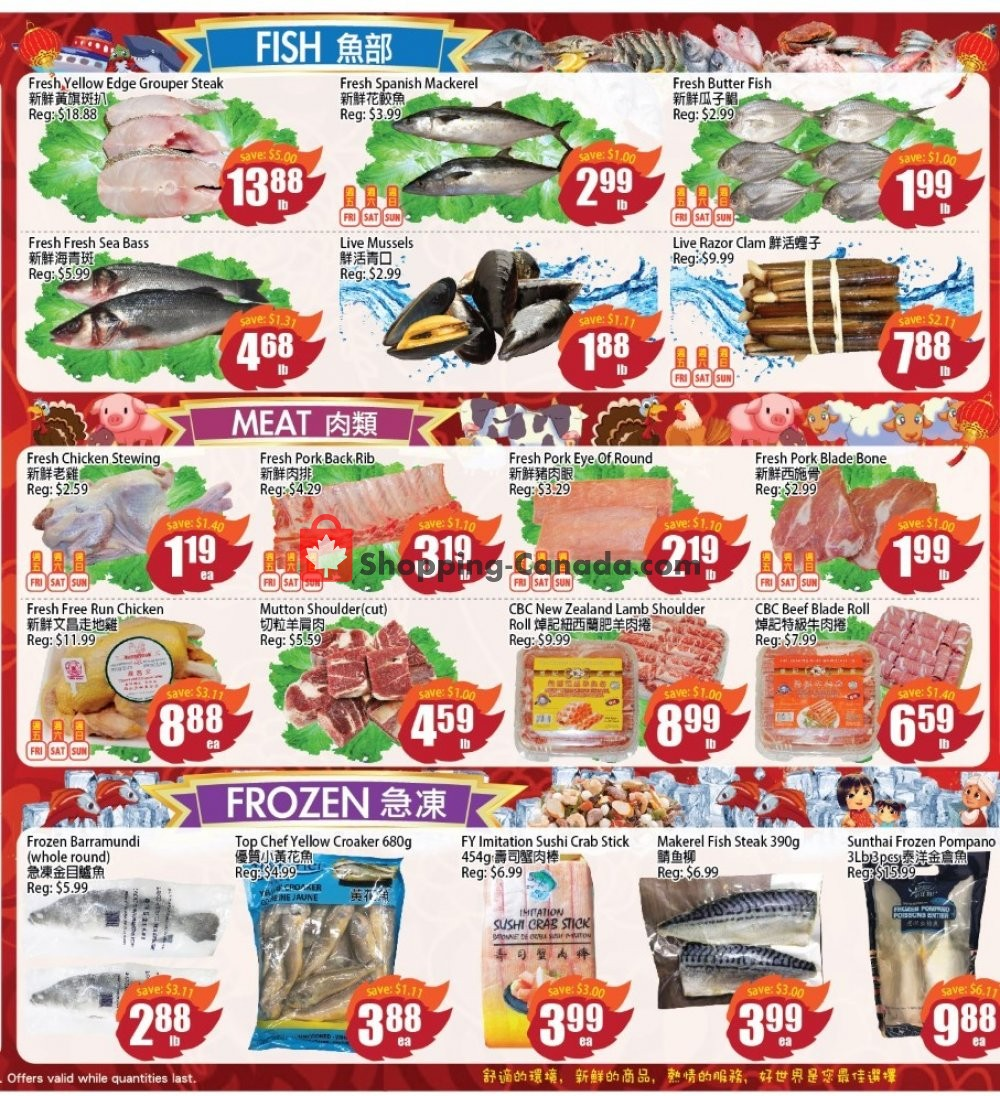 Flyer Field Fresh Supermarket Canada - from Friday November 8, 2019 to Thursday November 14, 2019