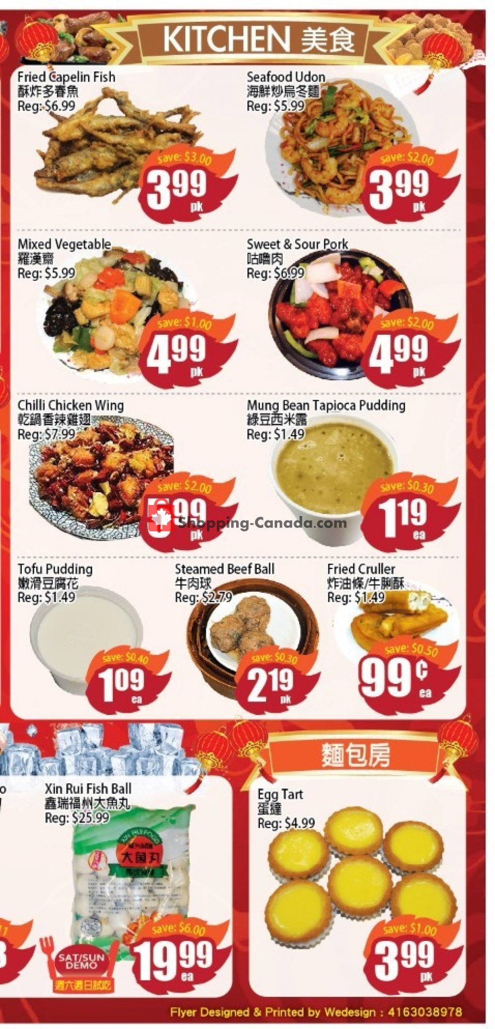 Flyer Field Fresh Supermarket Canada - from Friday November 8, 2019 to Thursday November 14, 2019