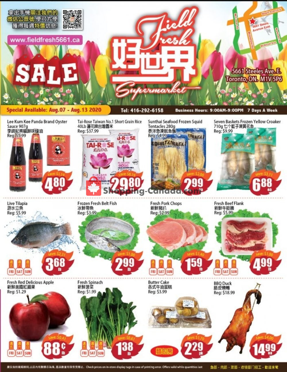 Flyer Field Fresh Supermarket Canada - from Friday August 7, 2020 to Thursday August 13, 2020