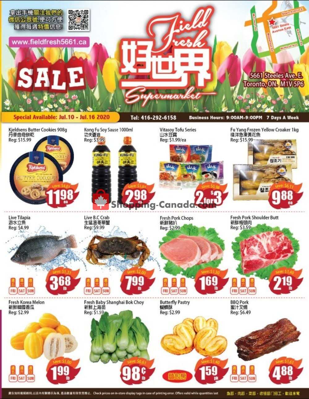 Flyer Field Fresh Supermarket Canada - from Friday July 10, 2020 to Thursday July 16, 2020