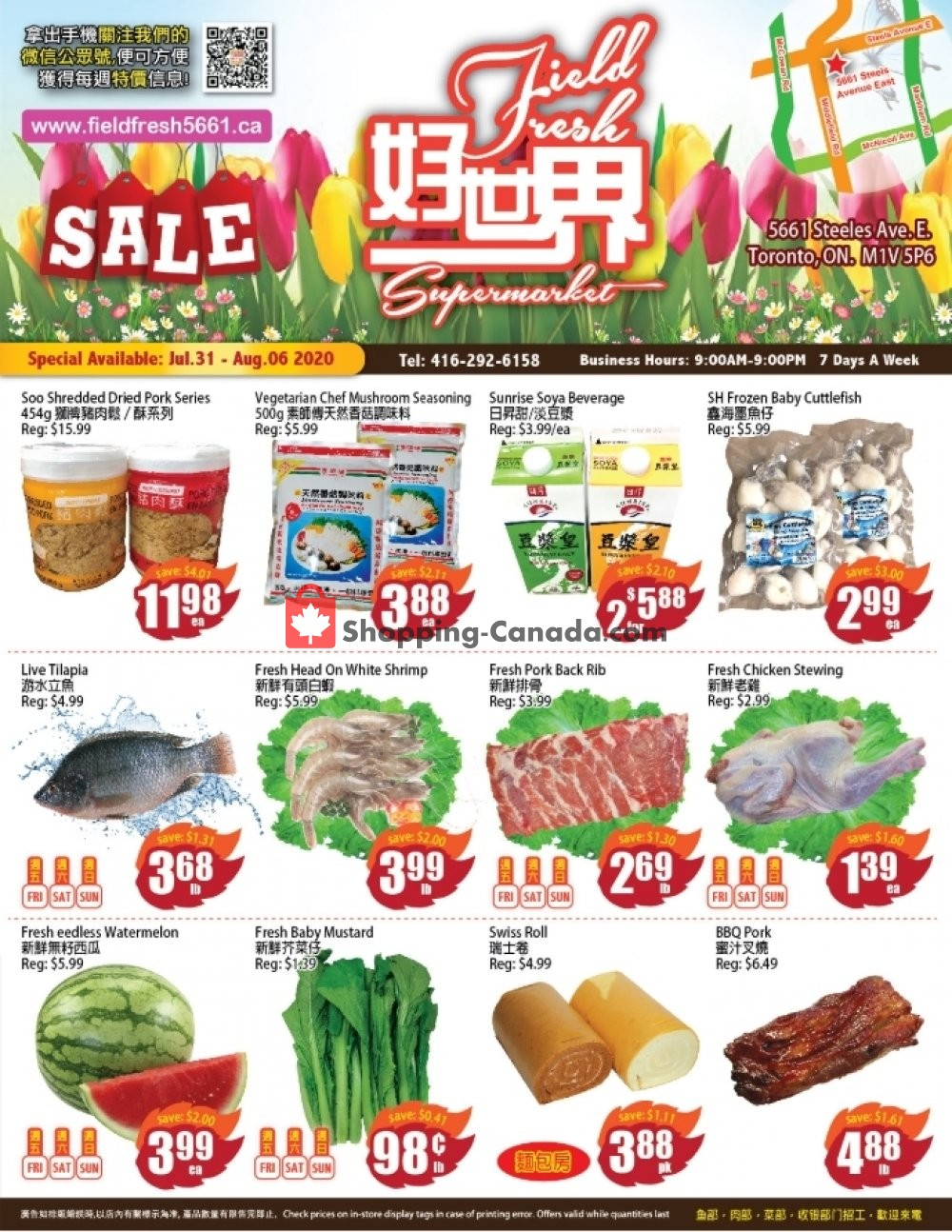 Flyer Field Fresh Supermarket Canada - from Friday July 31, 2020 to Thursday August 6, 2020